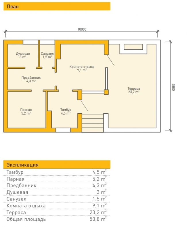 Проект дома-8